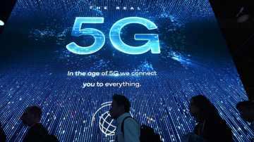 Сеть пятого поколения: основные характеристики и функции 5G