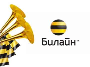 Интернет пакеты Beeline Узбекистан - полный список