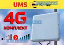 Панельная антенна для 3G/4G модемов Flytech QPW100