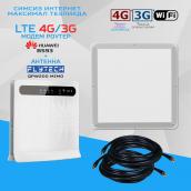 3G + 4G LTE Huawei B593 с внешней антенной Flytech QPW200 MIMO