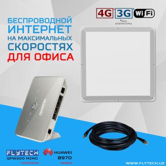 3G WIFI роутер Huawei B260