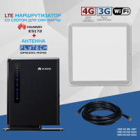 Коплект Office. 3G/4G LTE Huawei E5172 + Flytech QPW200 MIMO