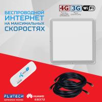 Комплект Portable. Универсальный WIFI LTE/4G + 3G Huawei E8372 и Flytech QPW200 MIMO