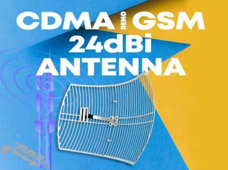 Сеточная параболическая антенна Flytech GridW100 для CDMA800 и GSM900 - Perfectum Mobile, UMS, Ucell, Uzmobile, Beeline