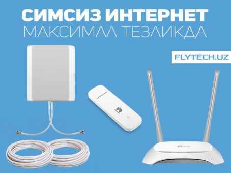 4G, LTE WIFI роутер TP-Link 842 c 4G USB Huawei Е3372 модем + антенна 4G